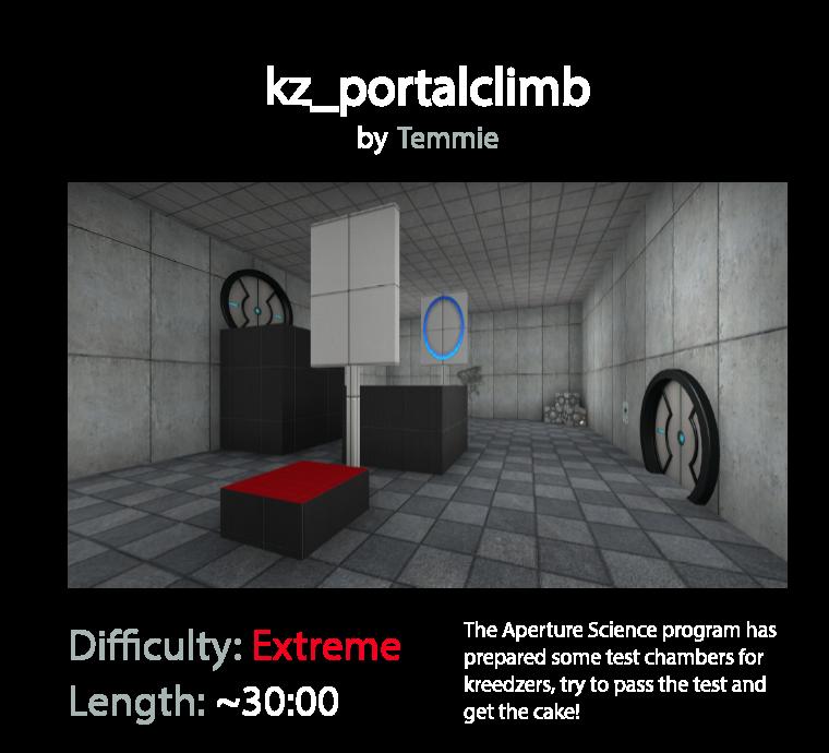 kz_portalclimb